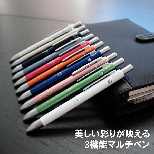 \ステッドラー 3in1 マルチペン メール便可 2個まで ステッドラー STAEDTLER アバンギャルド ライト 大幅にプライスダウン 並行輸入品 輸入 デザイン 多機能ペン 赤 ドイツ ボールペン黒 シャープペンシル0.5mm おしゃれ