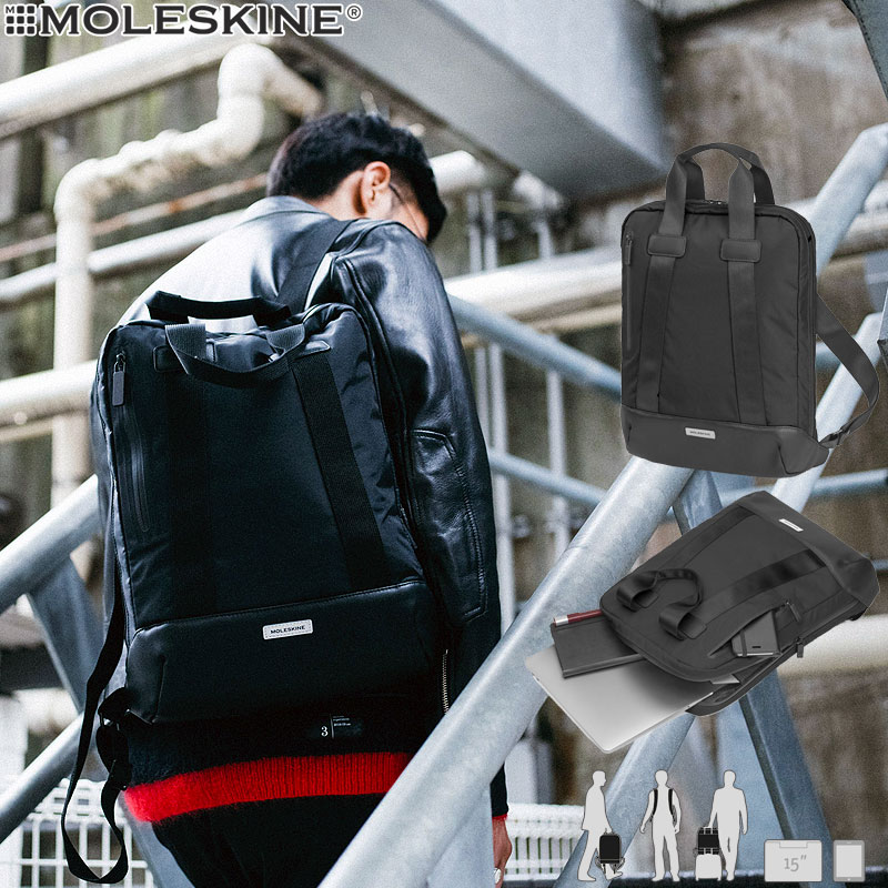 モレスキン バッグ メトロ バーチカルデバイスバッグ ブラック(621425)(5181143)【MOLESKINE バックパック リュック メンズ レディース カバン おしゃれ】