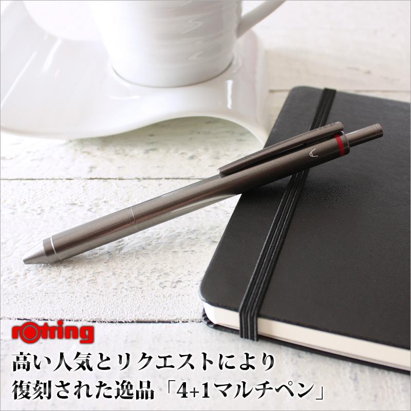 Totring ROTRING/4 in 1四界内一多笔(石墨)(1904455)