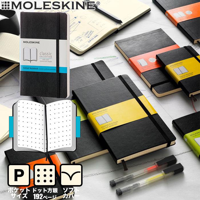 moleskine moleskine classic notebook softcover pocket size dot graph paper notebook 892734