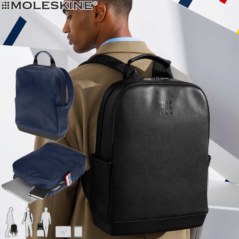 【モレスキン バッグ】モレスキン MOLESKINE クラシックバックパック サファイアブルー(623092)(5180437)【バックパック リュック バッグ メンズ レディース カバン おしゃれ ビジネス 大人】