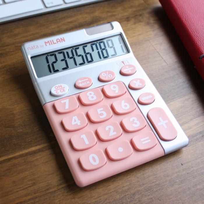 ボタンが大きくて可愛いミランの電卓!スペインからの輸入文房具 【ミラン 電卓 おしゃれ】ポイント10倍 ミラン MILAN 電卓 ビッグキー 10桁 シルバー/ピンク ブリスターパック(159906SLPBL)【電卓 かわいい デザイン おしゃれ】