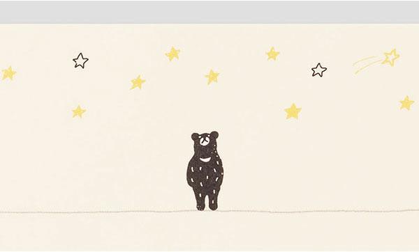 ミドリ レターセット えがお 星空柄(91802544)【MIDORI レター かわいい デザイン おしゃれ】
