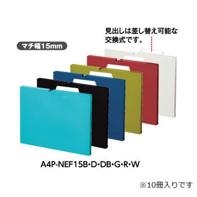 tre tasche A4P
