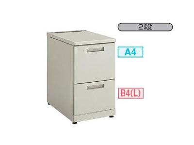 コクヨ KOKUYO / MX+デスクシステム 脇デスク (W400・D700・H700)(SD-MXZ47EA2F11N)