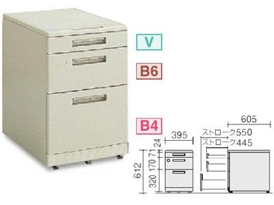 コクヨ KOKUYO / MX+デスクシステム ワゴン 3段 (W400・D605・H612)(SD-MXZ46V3F11NN)