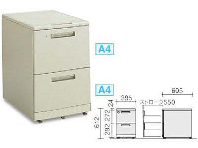 コクヨ KOKUYO / MX+デスクシステム ワゴン 2段 (W400・D605・H612)(SD-MXZ46A2F11NN)