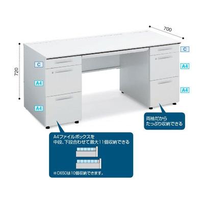 コクヨ KOKUYO / iSデスクシステム 両袖デスク A4タイプ (W1400・D700・H720)(SD-ISN147CAAS)【代引き不可】