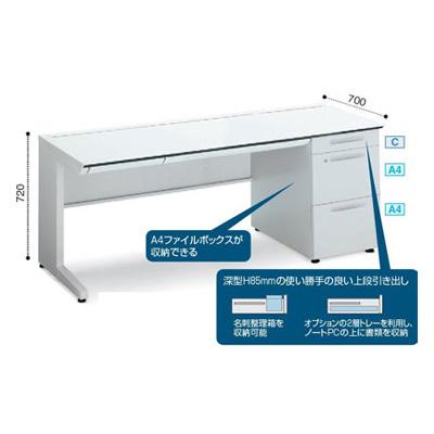 コクヨ KOKUYO / iSデスクシステム 片袖デスク A4タイプ (W1200・D700・H720)(SD-ISN127LCAS)【代引き不可】