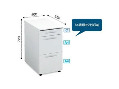 コクヨ KOKUYO / iSデスクシステム 脇デスク A4タイプ (W400・D700・H720)(SD-ISN47ECAS)【代引き不可】