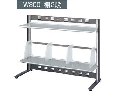 コクヨ KOKUYO / デスクシェルフ (W800 棚2段)(EAS-DSF8004NC)