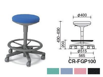 コクヨ KOKUYO / 作業用イス 100シリーズ オフィスチェアー (ステップ付きチェアー・スツールタイプ) ポリウレタン系レザー張りタイプ (CR-FGP100F3)