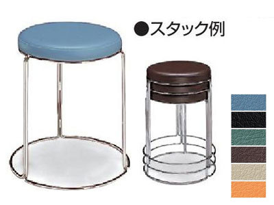 コクヨ KOKUYO / スツール 丸イス (ビニールレザー張り)(CK-750)