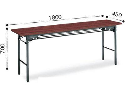 コクヨ KOKUYO / 会議用テーブル KT-30シリーズ (W1800 x D450 x H700) 棚付き (KT-S30)