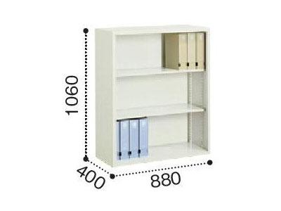 コクヨ KOKUYO / A4サイズ対応保管庫 (オープンタイプ) 下置きタイプ (W880 x D400 x H1060)(S-K340F1N)