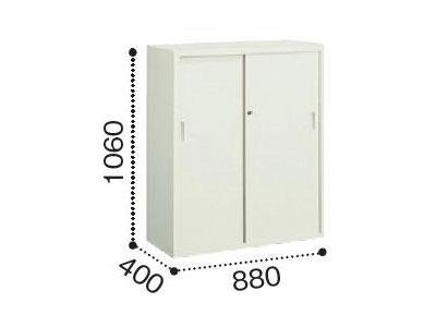 コクヨ KOKUYO / A4サイズ対応保管庫 (引き違い戸タイプ) 下置きタイプ (W880 x D400 x H1060)(S-345F1N)