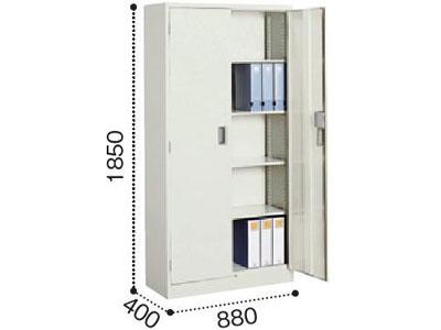 コクヨ KOKUYO / A4サイズ対応保管庫 (両開きタイプ) 下置きタイプ (W880 x D400 x H1850)(S-370F1NN)