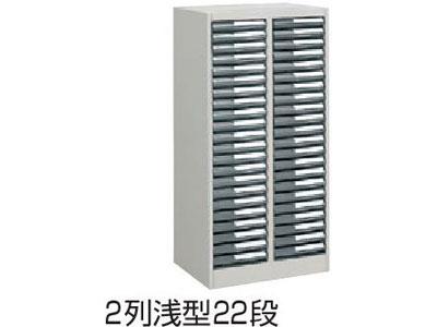 コクヨ KOKUYO / 書類整理庫 トレーユニット (A4縦型・2列浅型22段) H1060mm (S-A412F1N)