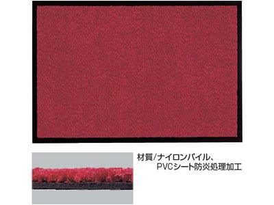 コクヨ KOKUYO / ハイロンマット (横1800 x 縦900)(CM-M101)