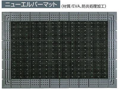 コクヨ KOKUYO / ニューエルバーマット ブラシマット (横1800 x 縦900)(CM-M61M)