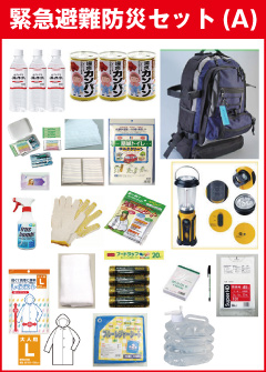 Emergency evacuation emergency kit (A) ( emergency takeout bag / disaster set / disaster toy / set / disaster / earthquake / flashlight LED light / radio / Lantern / save food / champagne / cold sheets / disaster supplies / very bag / save water / emerge