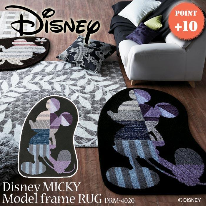 《住江織物/Disney HOME SERIES》MICKEY/Model frame RUG 最大約95×130cm 大人ディズニー ラグマット [ミッキー/モデルフレーム ラグ] 低ホルムアルデヒド 防ダニ 耐熱 スミノエ 日本製 drm-4020