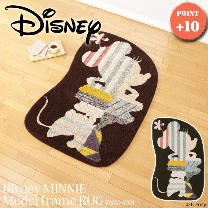 《住江織物/Disney HOME SERIES》MINNIE/Model frame RUG 最大約95×130cm 大人ディズニー ラグマット [ミニー/モデルフレーム ラグ] 北欧 低ホルムアルデヒド 防ダニ 耐熱 スミノエ 日本製 drm-4021