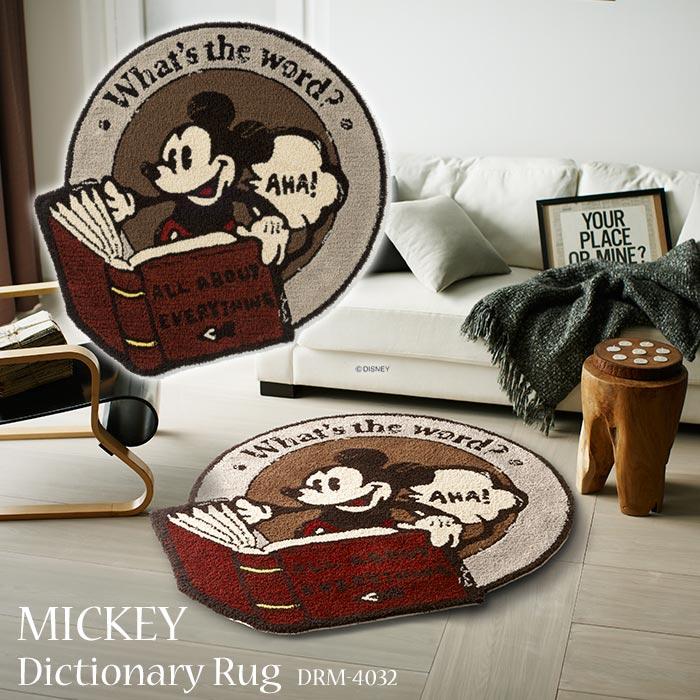 《住江織物/Disney HOME SERIES》MICKEY/Dictionary RUG 最大幅約110×110cm 大人ディズニー ラグマット [ミッキー/ディクショナリー ラグ] 低ホルムアルデヒド 防ダニ 耐熱 スミノエ 日本製 drm-4032