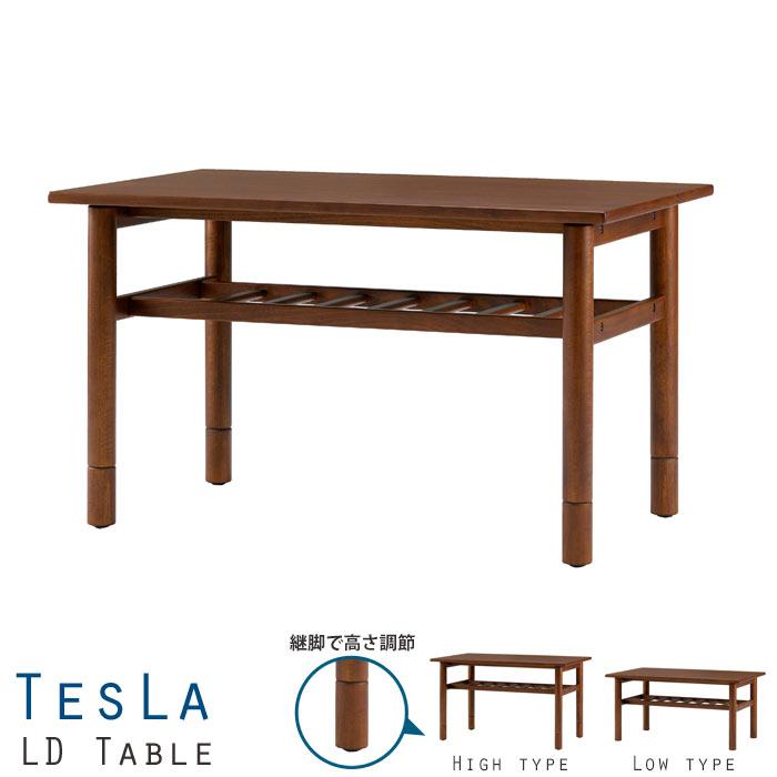 [開梱設置付き]《朝日木材加工》TESLA テスラ LDテーブル 幅100cm BOSCO+ ボスコプラスリビングダイニング ダイニングテーブル 継脚付き 高さ調節可能 収納棚付き 木製 北欧 lt10105q-pd200