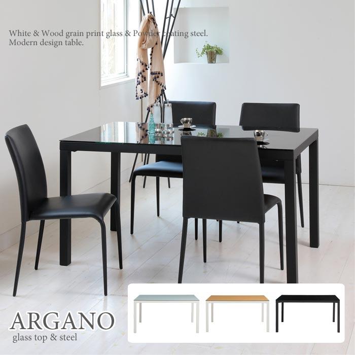 《TOCOM interior》アルガノ ダイニングテーブル135 テーブル シンプル ナチュラル ガラス ARGANO argano-gdt gdt-7631 gdt-7636 gdt-7639