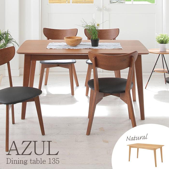 《TOCOM interior》AZUL アズール ダイニングテーブル135 幅135cm 四角型 木製 天然木使用 オーク材 北欧 ナチュラル モダン シンプル お洒落 カフェ風 cafe azul-tdt tdt-1308 tdt-1306