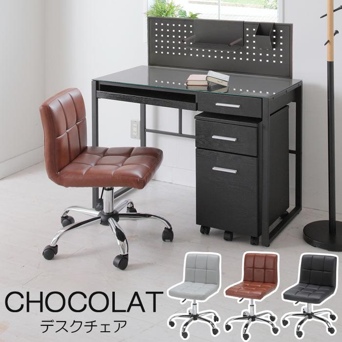 《TOCOM interior》CHOCOLAT ショコラ デスクチェアオフィスチェア パソコンチェア キャスター付き 座面高さ調整可能 肘置き無し シンプル ナチュラル モダン 一人用 一人掛け 1p 1人用 chocolat-edc EDC-4335 EDC-4338 EDC-4339