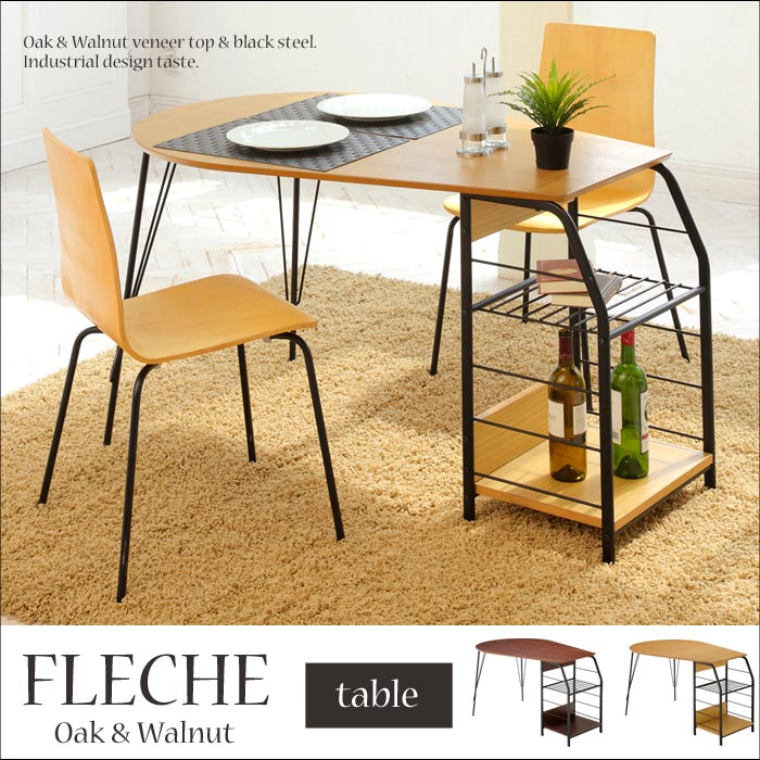 《TOCOM interior》フレシュ ダイニングテーブル 木製 ウッド カントリー シンプル ナチュラル FLECHE fleche-tdt tdt-1136 tdt-1130