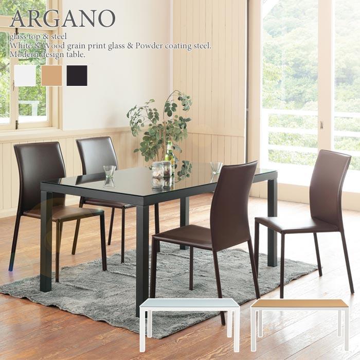 《TOCOM interior》アルガノ ダイニングテーブル150 テーブル シンプル ナチュラル ガラス ARGANO gdt-7721 gdt-7726 gdt-7729