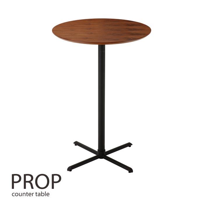 《TOCOM interior》Propプロップ カウンターテーブル 北欧 木製 人気 おしゃれ おすすめ モダン シンプル ナチュラル 西海岸 リビング Cafe カフェ 一人暮らし ノルディック コンパクト 新生活 ウォ-ルナットtct-1230