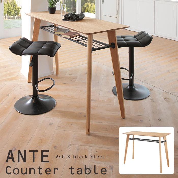 《TOCOM interior》ANTE アンテ カウンターテーブル 幅120cm天然木使用 アッシュ 木製 ナチュラル 北欧 収納中棚 バーテーブル デスク モダン カフェ風 シンプル 異素材 tct-1256