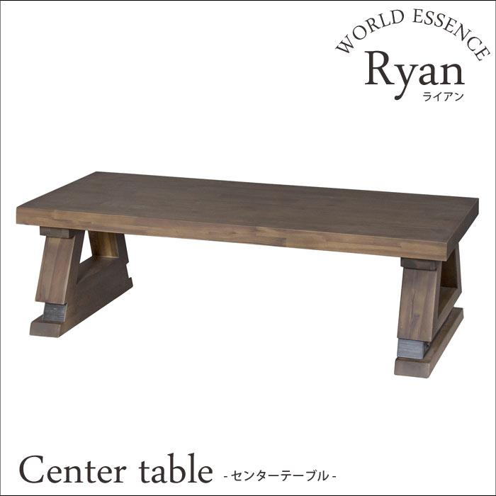 《東谷》Ryan ライアン センターテーブル ローテーブル リビングテーブル シンプル モダン シック 木製 天然木 アカシア使用 スチール 北欧 お洒落 WORLD ESSENCE ワールドエッセンス lay-752