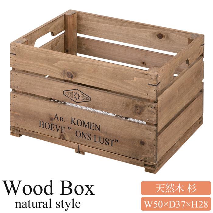 《東谷/LF》ボックス box収納ボックス 木製 収納カゴ 衣装箱 レトロ ヴィンテージ インテリア アンティーク 天然木 用具入れ 工具入れ コンパクト シンプル 雑貨入れ lfs-476