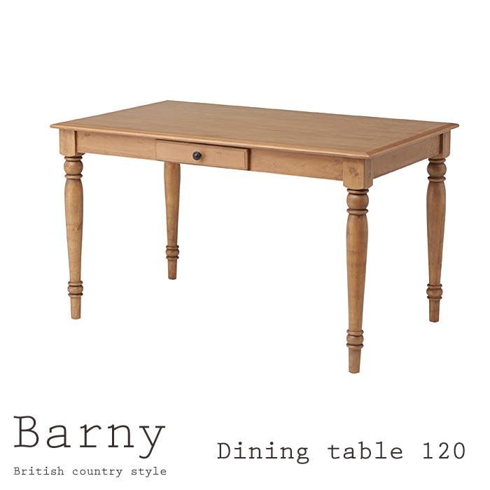 [中型家具]《東谷》Barnyバーニー ダイニングテーブル パイン材使用 約120×75cm 人気 木製 ウッド 天然木 北欧 おすすめ おしゃれ モダン シンプル ナチュラル 西海岸 食卓テーブル カフェ カントリー アンティーク風 ガーリー 新生活 四角型 pm-611