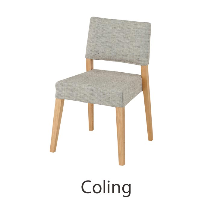 《東谷》Colingコリング ダイニングチェア アッシュ材使用 北欧 木製 人気 おしゃれ おすすめ モダン シンプル ナチュラル 西海岸 リビング 収納 Cafe カフェ 一人暮らし チェア チェアー スタッキングチェア 天然木 椅子 無地 hoc-501be
