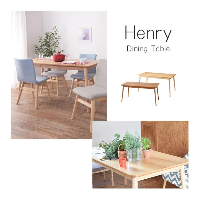 [中型家具]《東谷》Colingコリング ダイニングテーブル アッシュ材使用 約150×80cm 北欧 木製 人気 おしゃれ おすすめ モダン シンプル ナチュラル 西海岸 リビング カフェスタイル 一人暮らし ダイニング テーブル 天然木 引出し付 hot-540na
