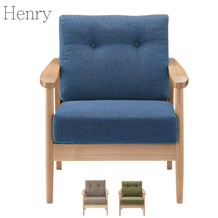[中型家具]《東谷》Henryヘンリー バッスム1人掛け ソファ アッシュ材使用 北欧 木製 モダン シンプル ナチュラル 西海岸 リビング 一人掛け 1p 1人用 sofa ソファー チェア 椅子 コンパクト 新生活 天然木 rto-911 henry1