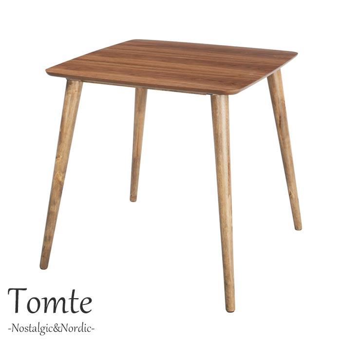 《東谷》Tomteトムテ ダイニングテーブル[正方形] ウォルナット材使用 約75×75cm 人気 木製 ウッド 北欧 おすすめ おしゃれ モダン シンプル ナチュラル 西海岸 食卓テーブル カフェ カントリー 新生活 机 ノルディック c-241wal