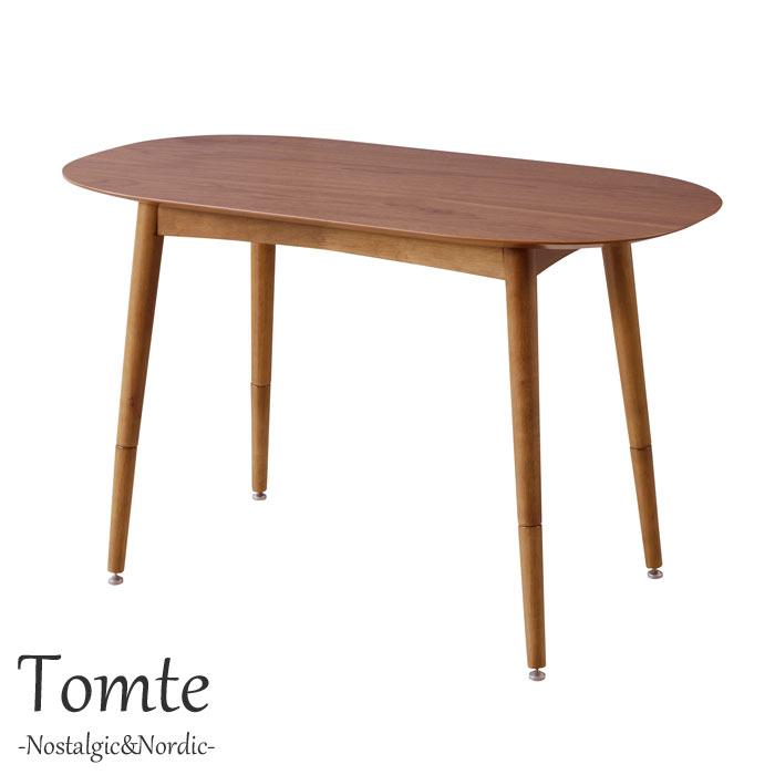 《東谷》Tomteトムテ 2WAYテーブル ウォルナット材使用 人気 木製 ウッド 北欧 おすすめ おしゃれ モダン シンプル ナチュラル 西海岸 食卓テーブル カフェ カントリー 新生活 机 ノルディック 2way tac-251wal