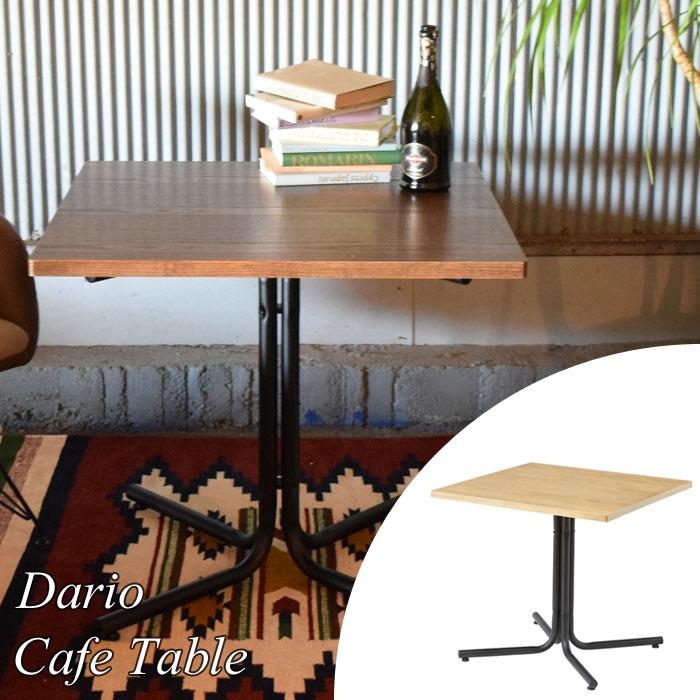 組立式 送料無料 一部地域を除く 代引不可 《東谷》Dario ダリオ 定番スタイル 付与 スクエアテーブル 75×75人気 おしゃれ おすすめ カフェテーブル モダン Cafe シンプル 一人暮らし ナチュラル 新生活 END-223 コンパクト リビング カフェ