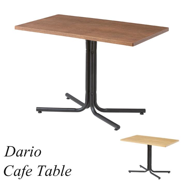 組立式 送料無料 一部地域を除く クリアランスsale 期間限定 代引不可 《東谷》Dario ダリオ スクエアテーブル 100×60人気 おしゃれ おすすめ カフェテーブル 新生活 シンプル モダン リビング いよいよ人気ブランド END-224 Cafe コンパクト ナチュラル カフェ 一人暮らし