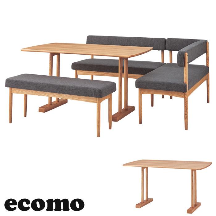 [中型家具]《東谷》ecomo エコモ ダイニングテーブル 幅120cm シンプル モダンシック 木製 お洒落 インダストリアル 北欧風 cafe カフェスタイル HOT-153