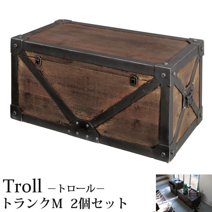 [中型家具]【完成品/2台セット】《東谷》Trollトロール/IW-982 トランクM[2個セット]収納 収納ボックス BOX 箱 衣装ケース 雑貨 ヴィンテージ アンティーク おしゃれ 天然木 カフェ IW-982