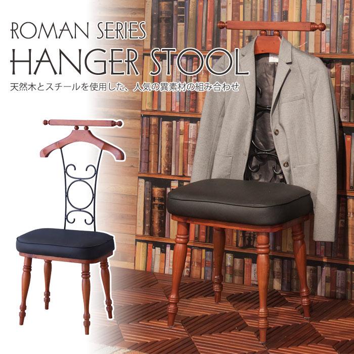《東谷》ローマンシリーズ ハンガースツール パーソナルチェア 一人掛けチェア 椅子 いす 一人用 アンティーク風 レトロ モダン 合皮 お洒落 アイアン 天然木 パイン材使用 cafe カフェスタイル nw-112