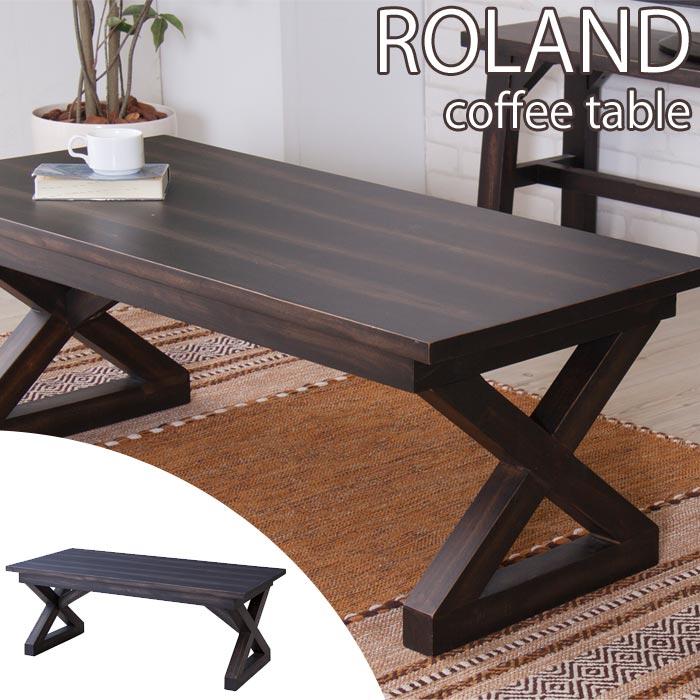 《東谷》ROLAND ローランド コーヒーテーブル リビングテーブル 机シンプル モダン 木製 お洒落 天然木 マボガニー 西海岸 cafe カフェスタイル リビング nw-884